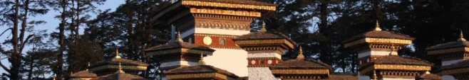 第3回日本ブータン研究会