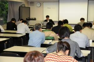 第1回日本ブータン研究会 005