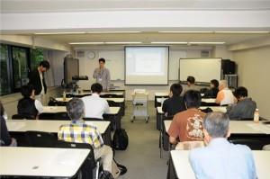 第1回日本ブータン研究会 002