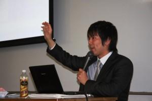 第3回日本ブータン研究会 009