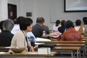 第3回日本ブータン研究会 004