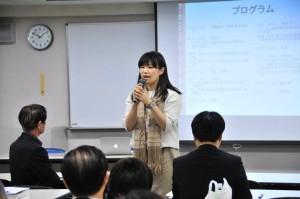第2回日本ブータン研究会 003