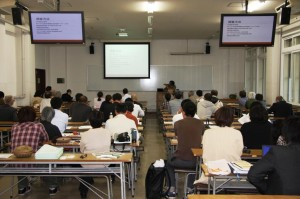 第3回日本ブータン研究会 011