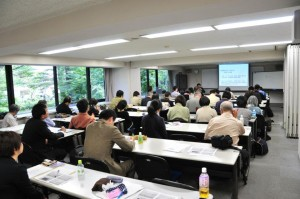 第2回日本ブータン研究会 008