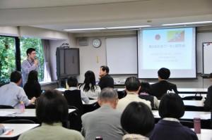 第2回日本ブータン研究会 001