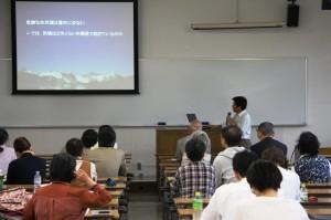第3回日本ブータン研究会 003