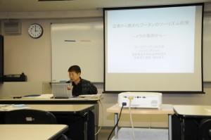 第1回日本ブータン研究会 007