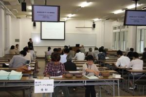 第3回日本ブータン研究会 001