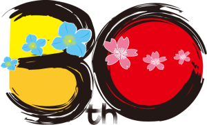 外交関係樹立30周年記念ロゴ